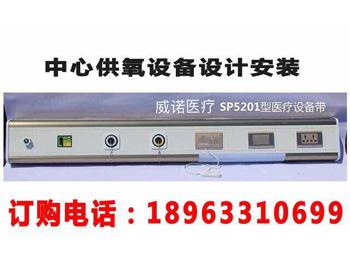 SP5201型医疗万博彩票下载最新版本带